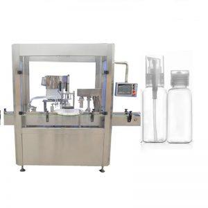 स्वयंचलित एअर फ्रेशिंग परफ्यूम फिलिंग मशीन