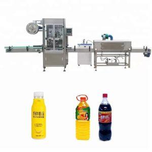 स्वयंचलित बाटली स्लीव्ह संकोचन यंत्र