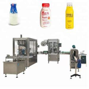 बाटली कॅपिंग मशीन पीएलसी कंट्रोल सिस्टम उपलब्ध आहे