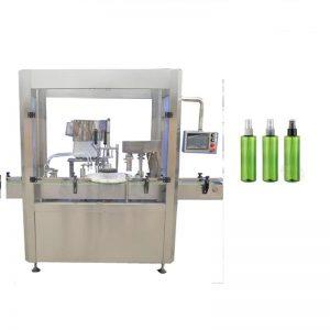 कॉस्मेटिक फिलिंग मशीन कलर टच स्क्रीन स्थापित