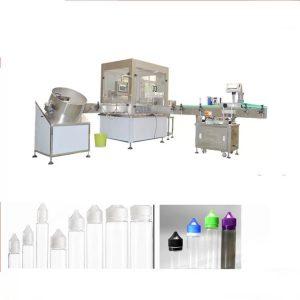 सीमेंस टच स्क्रीन इंटरफेससह इलेक्ट्रॉनिक लिक्विड फिलिंग मशीन
