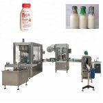 पेय / खाद्य / मेडिकलसाठी वापरलेले प्लास्टिक / ग्लास बाटली स्वयंचलित लिक्विड फिलिंग मशीन