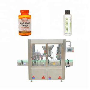 बाटल्यांसाठी मध कॅपिंग मशीन