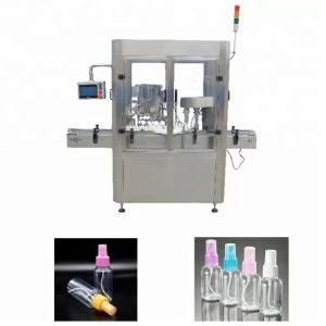 पीएलसी कंट्रोल सिस्टम परफ्यूम फिलिंग मशीन