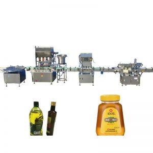 स्टेपिंग मोटर खाद्यतेल तेल भरणे मशीन